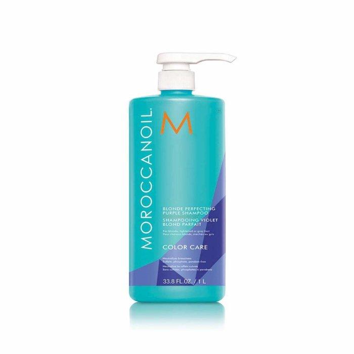 C70185D930A09209De209F0A8F573402 Moroccanoil Blonde Purple Shampoo 1000Ml Splush Online